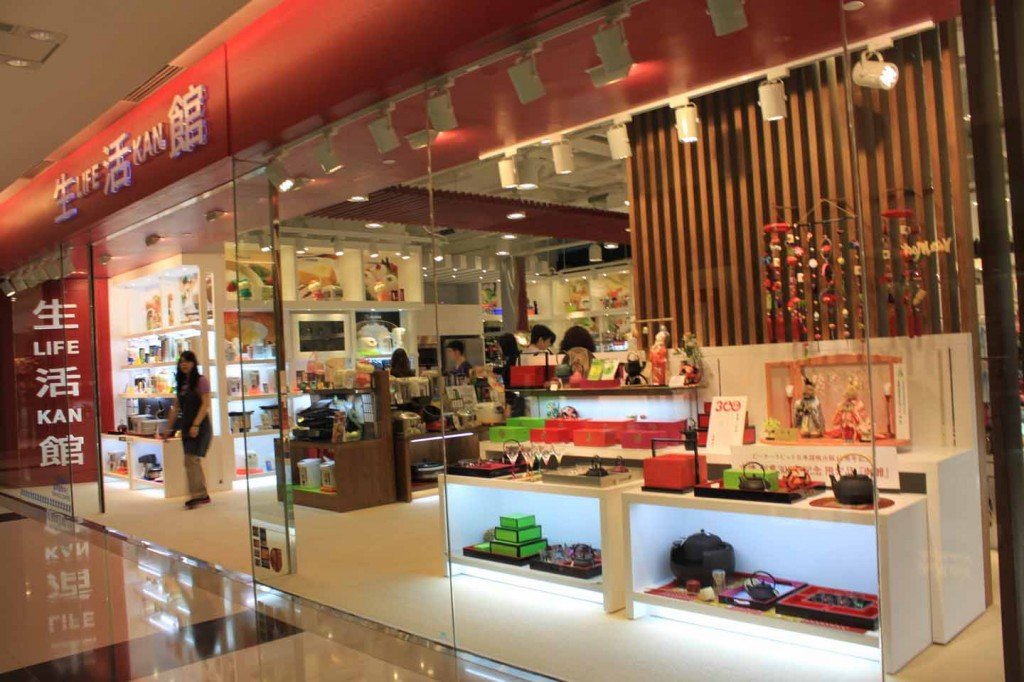 hong kong part ii cool shopping seyie design